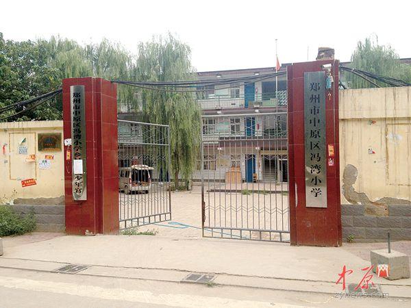 郑州小学入学小学已过郭厂村50时间孩子上学的东胜公立多名图片