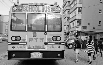 将逐步采访学校校车希望海口多所记者,取消四中中学高中部长春图片