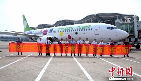 广州至天津低成本航线开通 最低票价仅9元