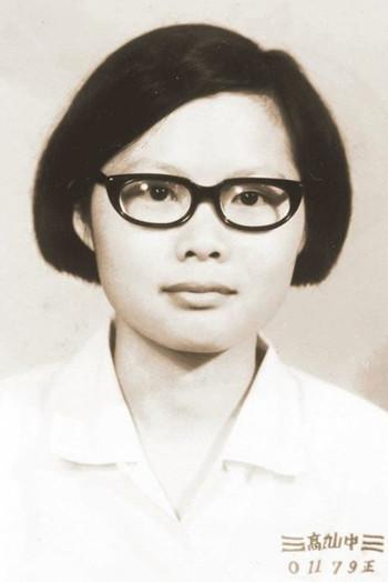 蔡英文就读中山女高的毕业照,一样是清汤挂面。(台湾《联合报》)