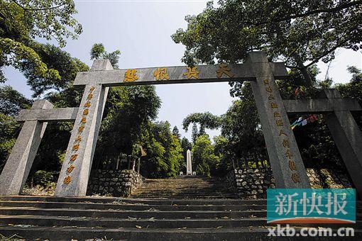 珠海三灶镇各村常住人口多少_珠海三灶镇金沙滩图片