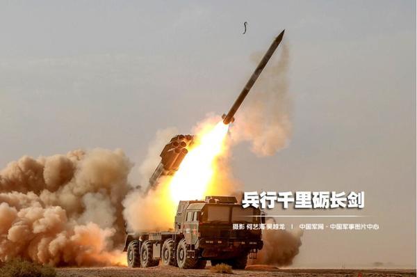 远程火箭炮实射击图片_火力全开解放军远程火箭炮昼夜集群射击