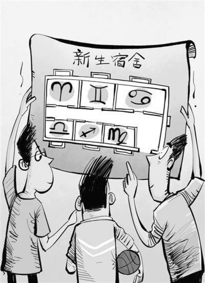 动漫 简笔画 卡通 漫画 手绘 头像 线稿 400_552 竖版 竖屏
