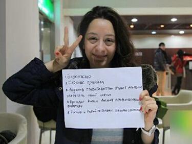 图为:俄罗斯青年对习大大的评价