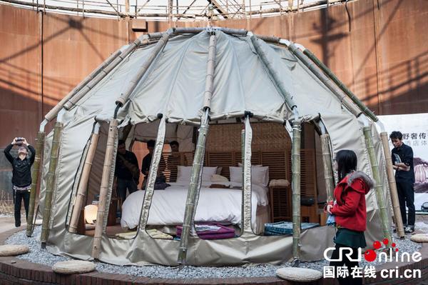 2014年北京国际设计周751国际设计节帐篷酒店作品