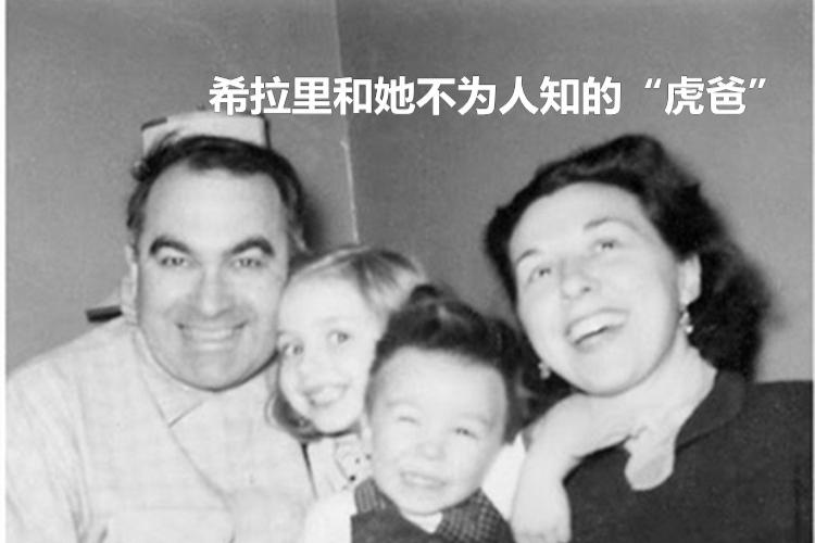 """7月21日全球头条:希拉里和她不为人知的""""虎爸"""""""