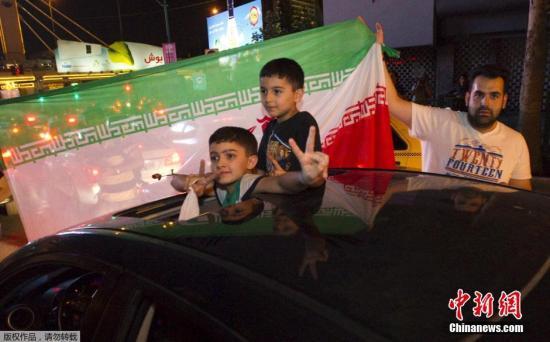 资料图:伊核协议达成后,德黑兰街头庆祝的伊朗民众。