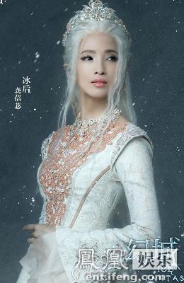 冷艳高贵的造型-龚蓓苾 幻城 冰后造型曝光 华服美颜母仪天下图片