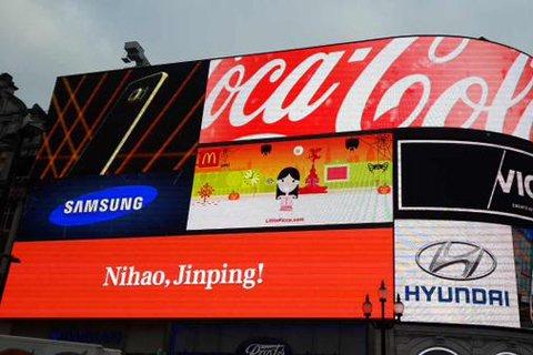 """伦敦中心广场电子屏打出""""近平,你好!Nihao,JinPing!""""的欢迎词。"""