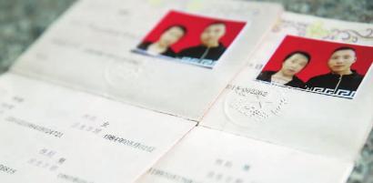 薛丽用来骗取王家信任的假结婚证 新文化记者 蒋盛松 摄