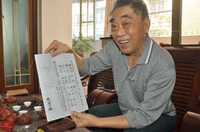 曾楚楠向记者展示收藏的饶宗颐教授记事手稿复印件,这是饶教授青年时期在潮州修志馆工作时留下的。