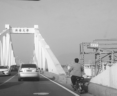 图片新闻|非机动车|标线_凤凰资讯