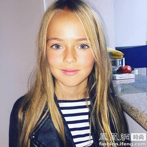 学俄罗斯9岁萝莉超模 混血裸妆三要素【星美容】