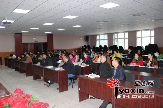 乌鲁木齐市第五十二中学组织教师学习中华优秀传统文化