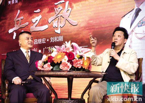 郁钧剑吕继宏刘和刚唱响兵之歌 歌唱家 歌曲