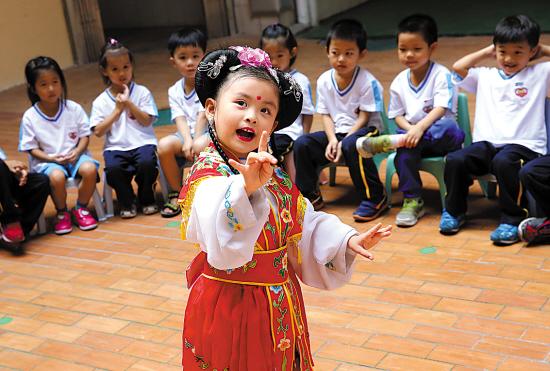 滚动新闻  原标题:传承广府文化 幼儿园充分利用场地,让