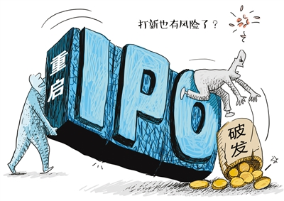 年内新基金发行吸金836亿元    近百亿元资金将流入A股