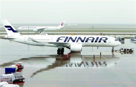 芬兰航空首架空客a350开启上海航线