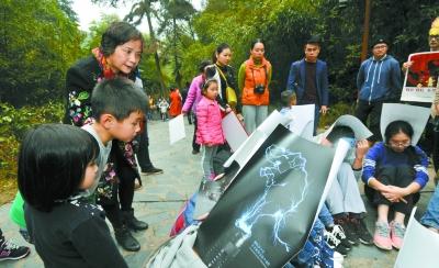 南郊公园,中南林业科技大学学生通过行为艺术呼吁人们保护野生动