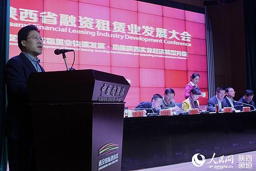 陕西省融资租赁业发展大会现场 刘冰摄