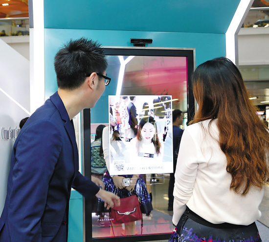 互动科技改变了哪些时尚秀场?