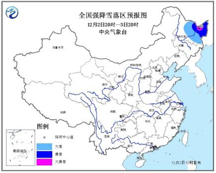 天气预报截图-中央气象台发布暴雪蓝色预警 黑龙江局地大暴雪