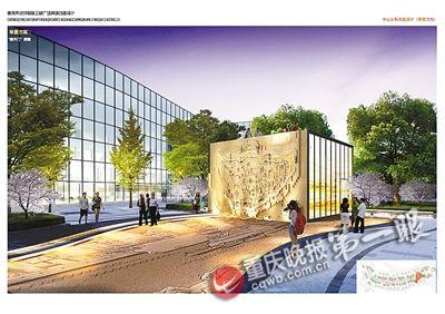 再见,三峡广场水幕电影 原址将建三峡12景浮雕