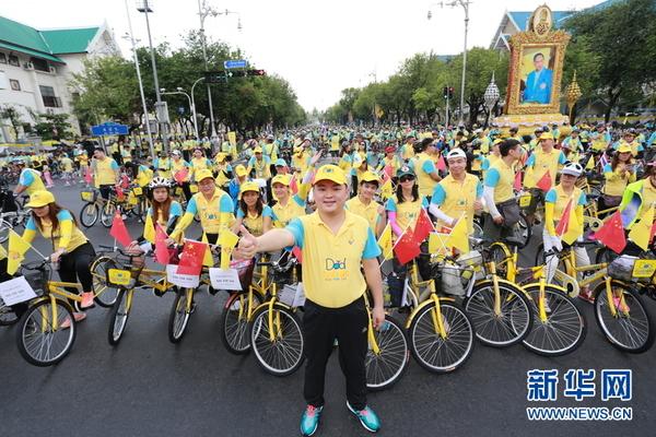 """中国籍爱心志愿者团队在泰""""为父骑行""""中成亮点"""