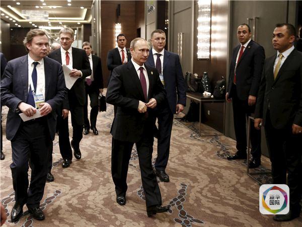 图为11月16日,俄罗斯总统普京在土耳其出席G20峰会。(新华/路透)