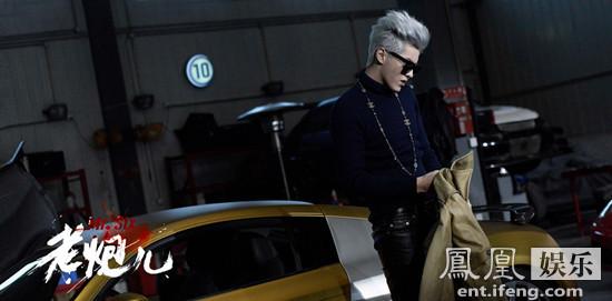 《老炮儿》吴亦凡特辑 管虎:他像美国偶像詹姆斯-迪恩