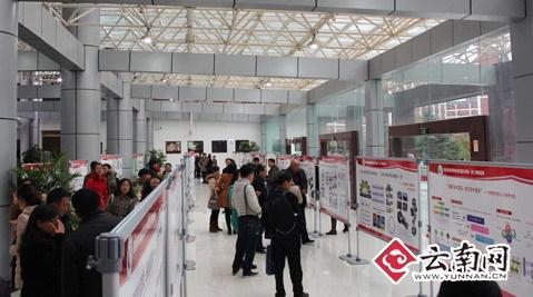 百余位专家学者云南经济管理学院共话职业教育课程建设图片