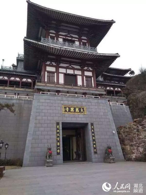 位于随州大洪山风景名胜区的大慈恩寺外景