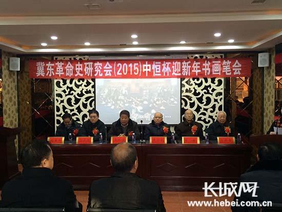 唐山举办纪念毛泽东诞辰122周年新年笔会