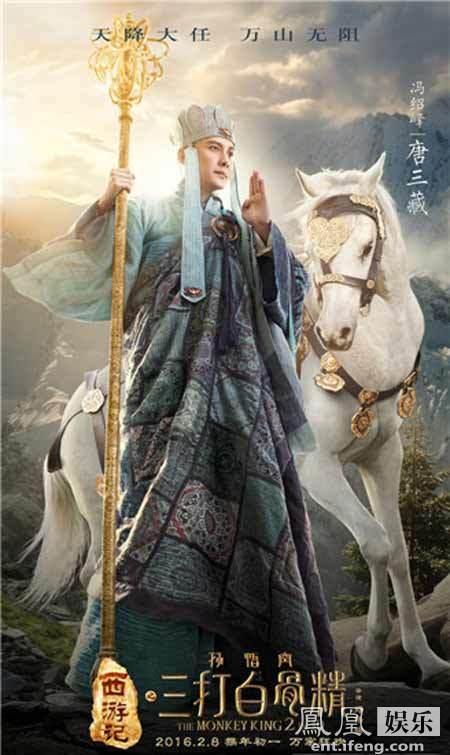 [明星爆料]贫穷贵公子 冯绍峰揭秘《三打》蓝袈裟造型