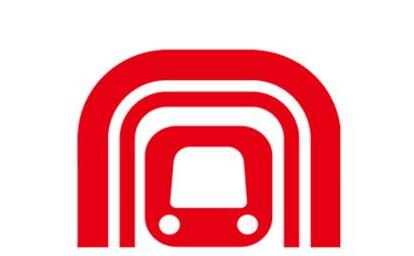 合肥轨道交通形象标志揭面纱