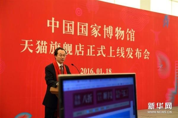 天猫旗舰店_华为正式入驻天猫旗舰店1月9日上线传统企