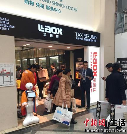 Laox大丸心斋桥店
