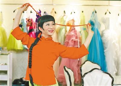 这个韩剧原是重庆66岁亿万男富豪|喜儿|白毛芭蕾翻译中文版图片