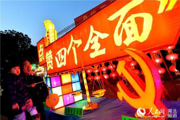 湖北武汉百步亭社区居民的收集与精心制作,diy成一个个创意十足的花灯图片
