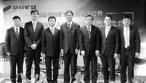 太 阳 城 代 股 东 加 盟