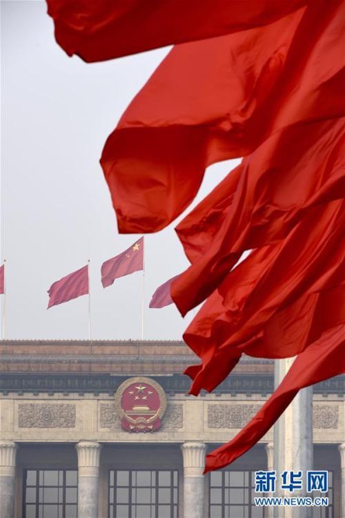 人民大会堂外红旗飘飘