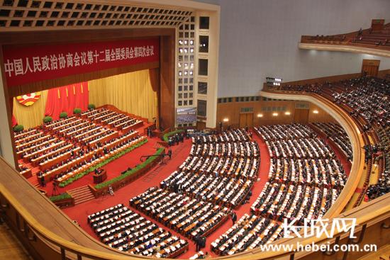 全国政协十二届四次会议开幕 中国两会时间启