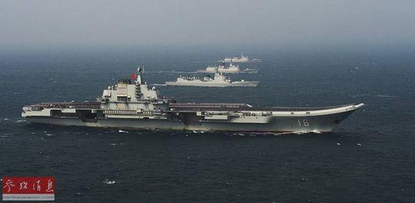资料图:辽宁舰航母战斗群