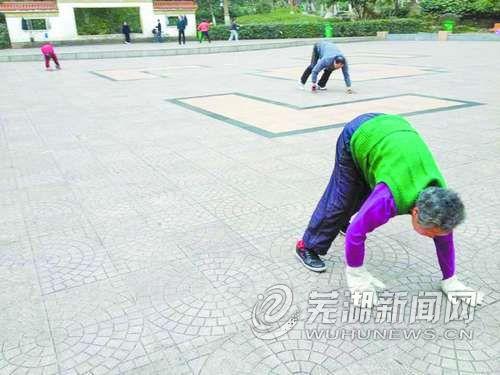 老人们在赭山公园爬行锻炼