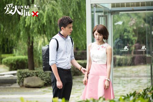 《爱人的谎言》中国式亲情引议 励志剧情成话题
