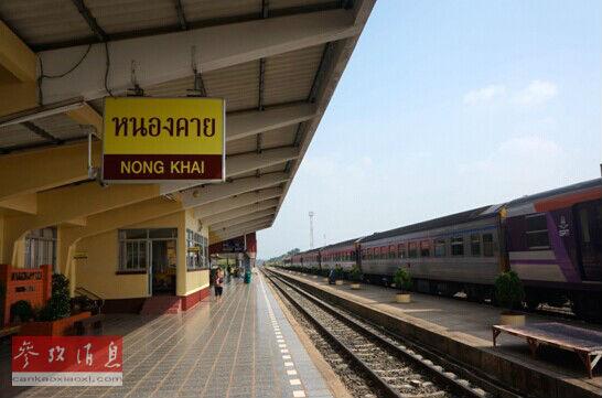 中泰两国在铁路项目上开展新合作。图为泰国廊开府火车站(资料图)