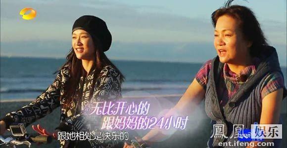 好暖!《旋风孝子》陈乔恩与妈妈骑车看夕阳