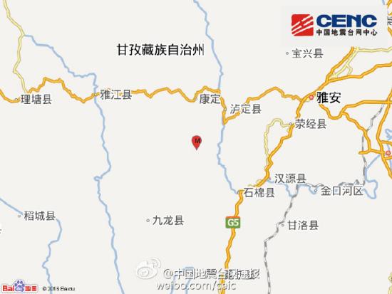 泸定县gdp_泸定县经济社会发展快马加鞭