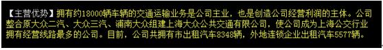 爱博娱乐牌九博菜