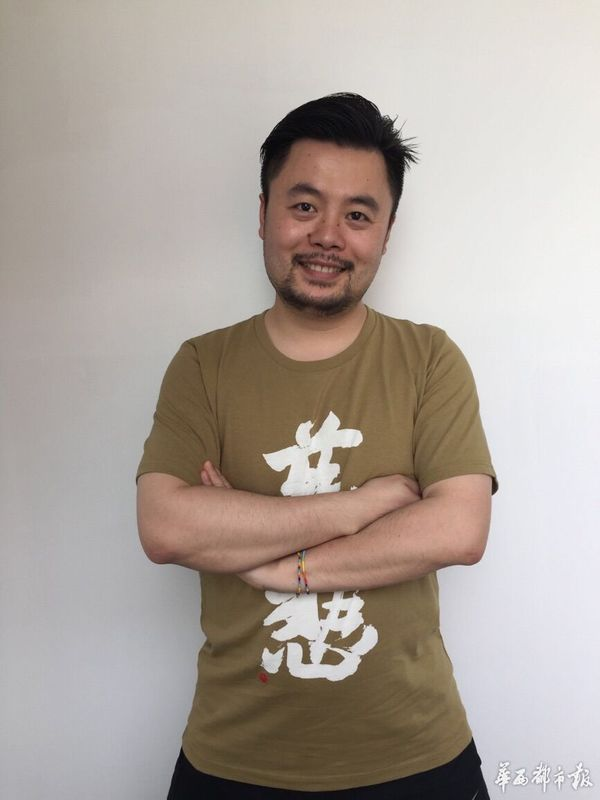 """神秘""""80后童书作家雷欧幻像:赶超郑渊"""